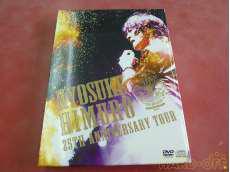 KYOSUKE HIMURO 25th Anniversary TOUR Warner Music Japan
