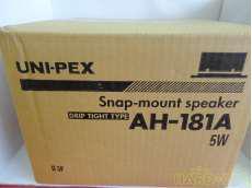天井埋込形防滴スピーカー|UNIPEX