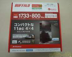 n/a/g/b/対応無線LAN親機 BUFFALO
