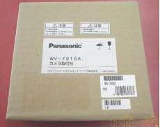 カメラ取付台|PANASONIC