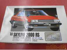 '83 SKYLINE 2000 RS|ARII