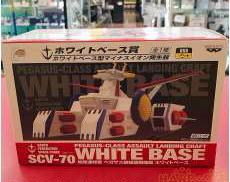 ホワイトベース型マイナスイオン発生器 BANPRESTO