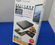 USB2.0/1.1 外付けHDD LaCie