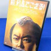 映画|松竹
