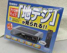 地上デジタルチューナー UNIDEN