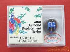 Ortofon D-15E SUPER用交換針 JICO