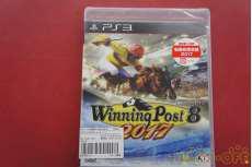 Winning Post 8 2017|コーエーテクモゲームス