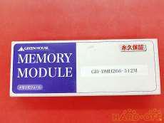 PCメモリ 172PIN 512MB|GREEN HOUSE