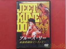 DVD 映画ブルース・リー 世界最強格闘技ジークンドー|PIONEER