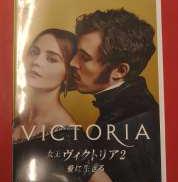 DVD|IVC