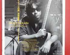 邦楽|Sony Music Records