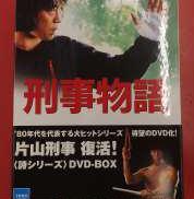DVD-BOX|東宝