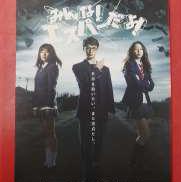 DVD BOX|東宝