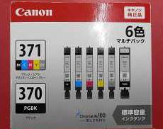 純正インク6色マルチパック CANON