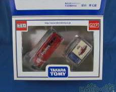 1/87スケール車|TAKARA TOMY