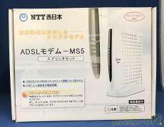 ADSLモデム NTT