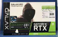 NVIDIA PCI-Express|GALAKURO