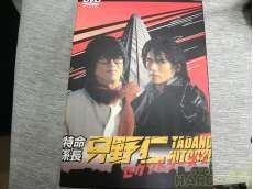 DVDBOX|テレビ朝日
