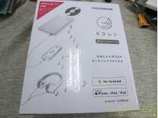 スマートフォン用CDレコーダー|I-O DATA