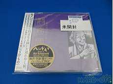 CD JAZZ/fusion|講談社