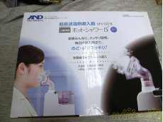 超音波湿熱吸入器 A&D