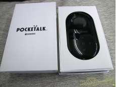 POCKETALK ※ジャンク品|SOURCENEXT