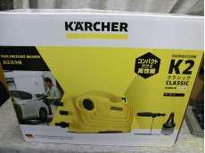 家庭用高圧洗浄機 ケルヒャー