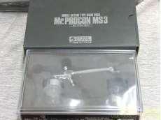 Mr.プロコン MS3|-
