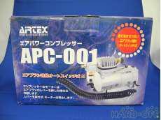 エアパワーコンプレッサー AIRTEX