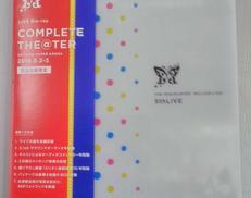 BLU-RAY BOX|バンダイナムコエンターテインメント
