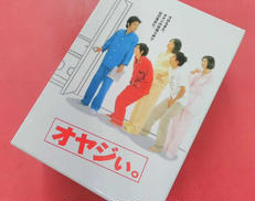 DVDボックス|TBS