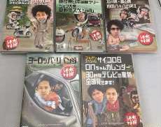 お笑い 北海道テレビ放送