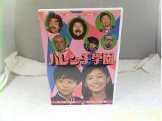 DVD 映画/ドラマ|ベストフィールド