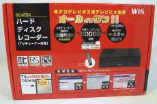 HDDレコーダー|WIS