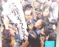 【LP】無罪モラトリアム/椎名林檎 初回生産限定盤|EMI Music Japan
