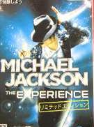 マイケル・ジャクソン THE EXPERUENCE|Ubisoft