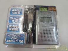 ポータブルカセットレコーダー TOHO
