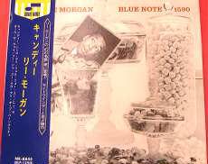 【LP】『CANDY』リー・モーガン/LEE MORGAN|東芝