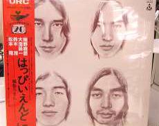 【LP】はっぴいえんど/風街ろまん 大瀧詠一|URC