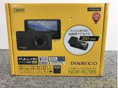 ドライブレコーダー|DIAREC