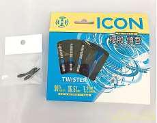 I-CON TWISTER HARROWS