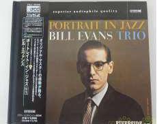 BILL EVANS TORIO / PORTRAIT IN JAZZ 