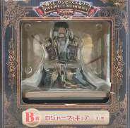 ロジャーフィギュア|一番くじ(BANPRESTO)