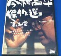 映画/ドラマ TFC