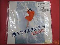 邦楽 COLUMBIA Records