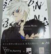 B: The Beginning Blu-ray Box C|NETFLIX