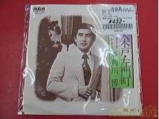 邦楽|RCA Records