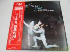 classic|RCA Records