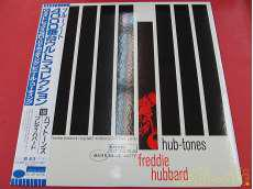 JAZZ/fusion|Blue Note Records