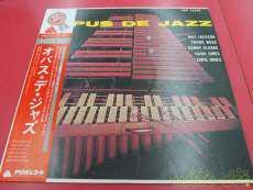 JAZZ/fusion Arista Records